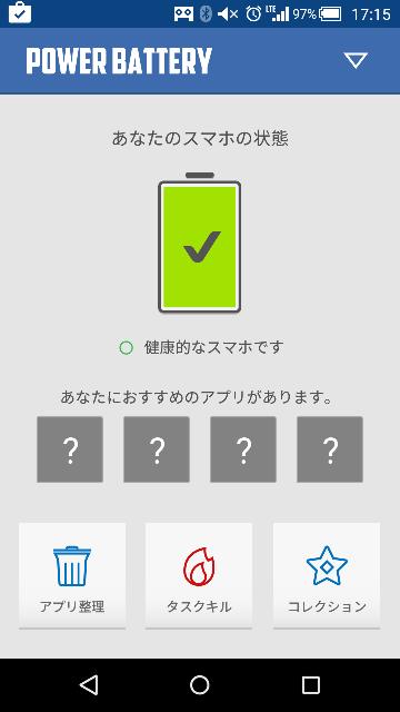 f:id:apicode:20160616083916p:plain