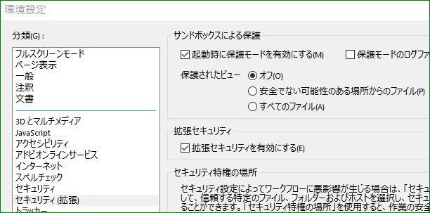 f:id:apicode:20160620154704j:plain