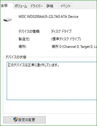 f:id:apicode:20160623102654j:plain