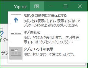 f:id:apicode:20160623113435j:plain