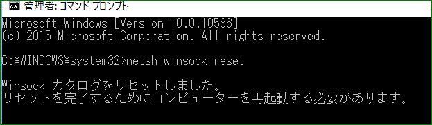 f:id:apicode:20160623203753j:plain