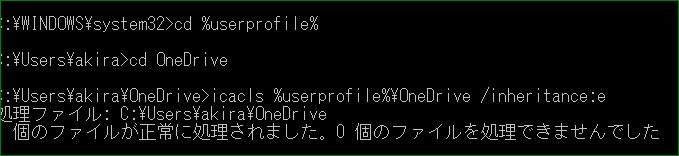 f:id:apicode:20160625090644j:plain