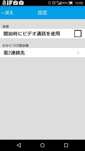 f:id:apicode:20160706111645p:plain