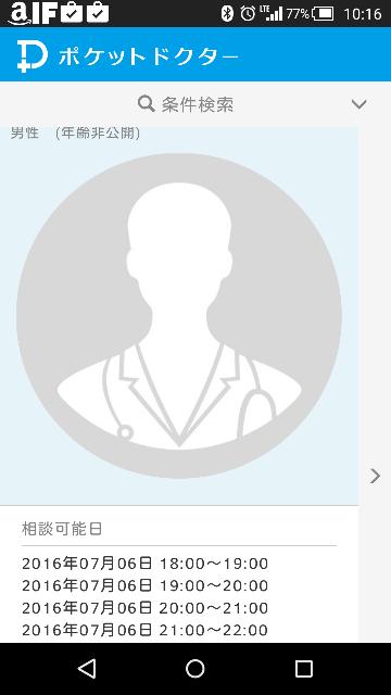 f:id:apicode:20160706112020p:plain