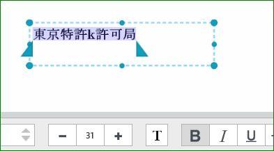 f:id:apicode:20160710214249j:plain