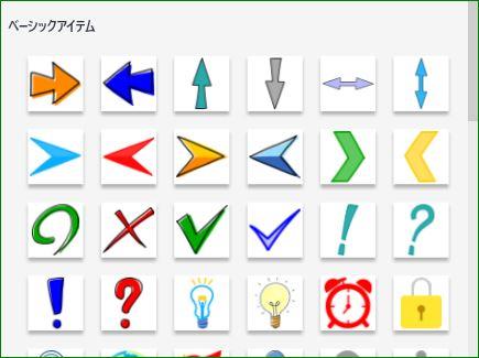 f:id:apicode:20160710214608j:plain