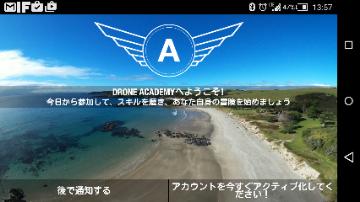 f:id:apicode:20160714144939p:plain