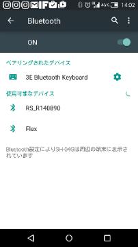 f:id:apicode:20160714145013p:plain