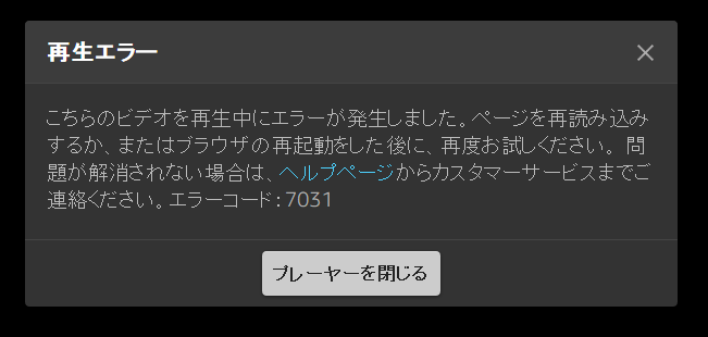 f:id:apicode:20160716105545p:plain