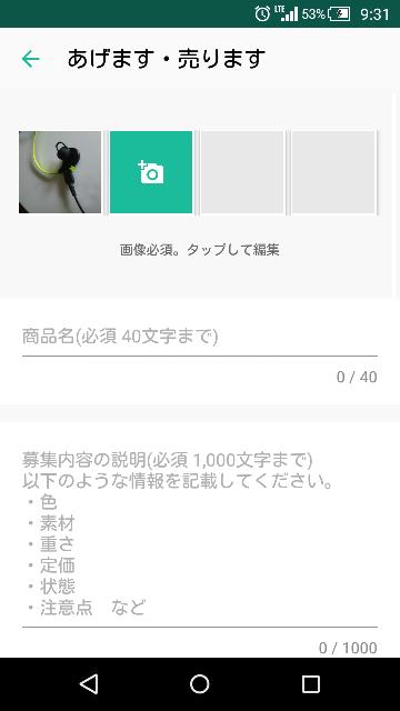 f:id:apicode:20160722103931p:plain