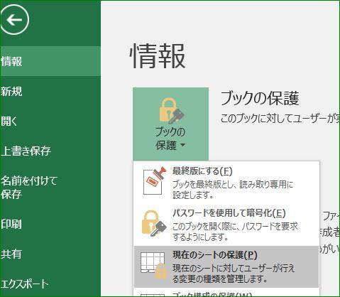 f:id:apicode:20160724122830j:plain