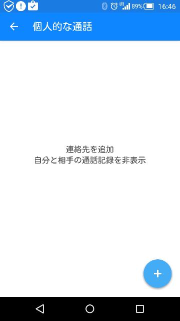f:id:apicode:20160728092346p:plain