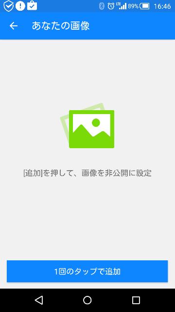 f:id:apicode:20160728092348p:plain
