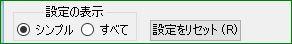 f:id:apicode:20160729095809j:plain