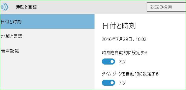 f:id:apicode:20160729100313j:plain