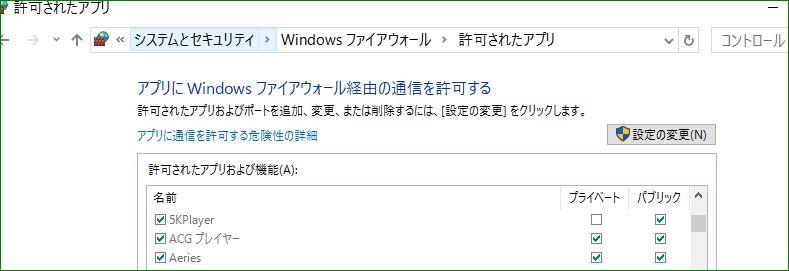 f:id:apicode:20160802104534j:plain
