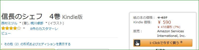 f:id:apicode:20160803084545j:plain