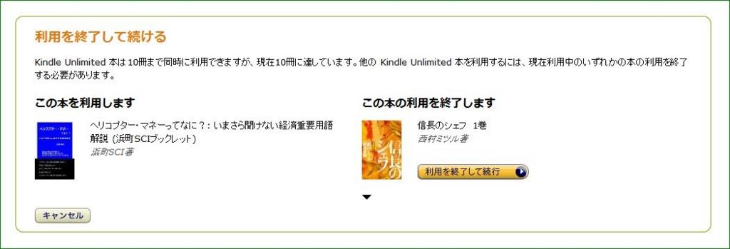 f:id:apicode:20160803152910j:plain