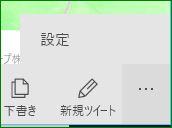 f:id:apicode:20160805102904j:plain
