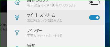 f:id:apicode:20160805102937j:plain