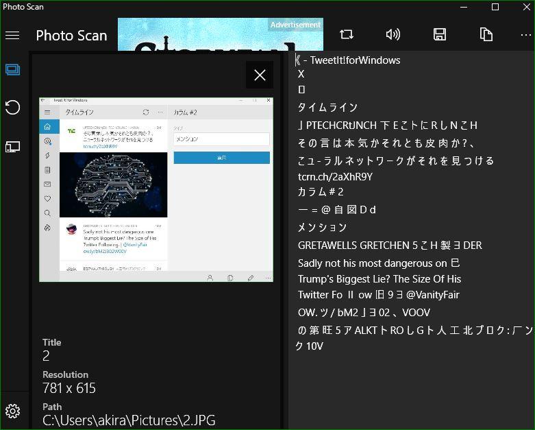 f:id:apicode:20160805105622j:plain