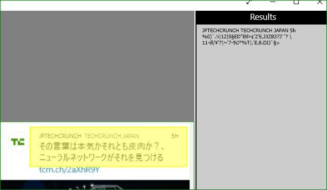 f:id:apicode:20160805154248j:plain