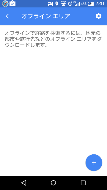 f:id:apicode:20160810100020p:plain