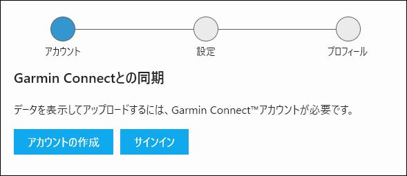 f:id:apicode:20160810104317p:plain