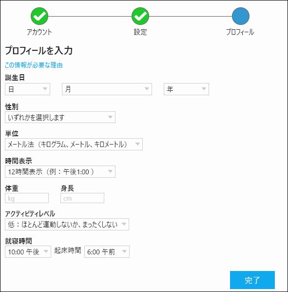f:id:apicode:20160810104440p:plain