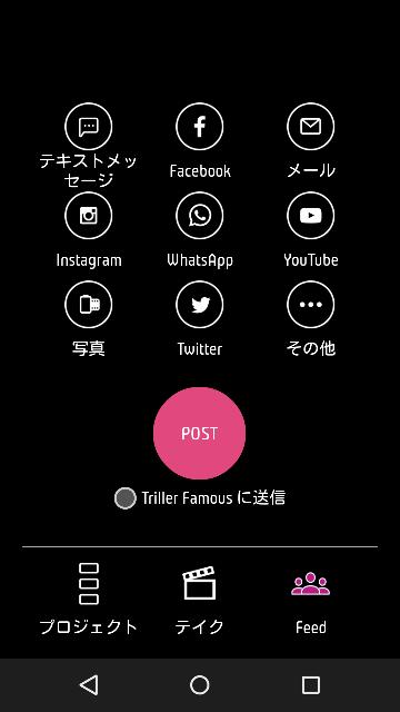 f:id:apicode:20160815113918p:plain