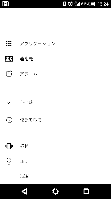 f:id:apicode:20160815142258p:plain