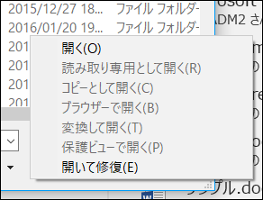 f:id:apicode:20160816101344p:plain