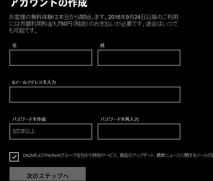 f:id:apicode:20160823222941p:plain