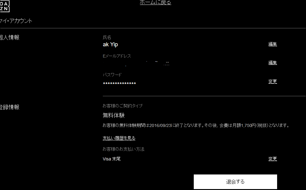 f:id:apicode:20160823224414p:plain