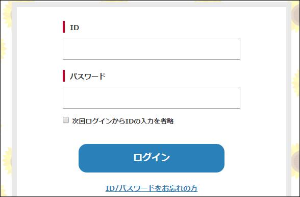 f:id:apicode:20160827204721p:plain