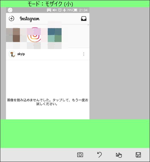 f:id:apicode:20160827222442p:plain