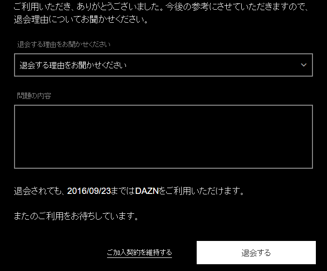 f:id:apicode:20160829094651p:plain