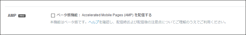 f:id:apicode:20160830092318p:plain