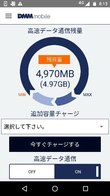 f:id:apicode:20160901085751j:plain