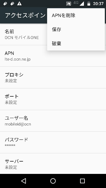f:id:apicode:20160901094355j:plain