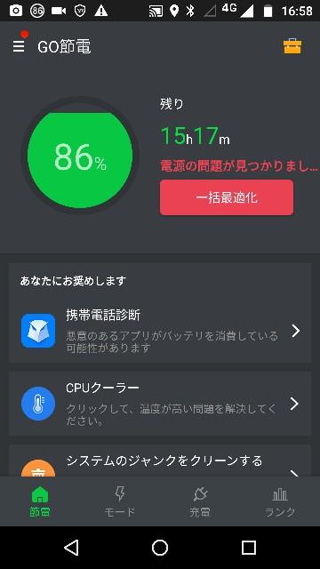 f:id:apicode:20160901203716j:plain