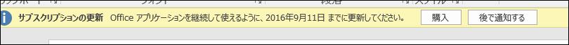f:id:apicode:20160904092542p:plain