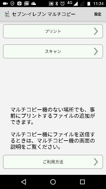 f:id:apicode:20160909145425j:plain