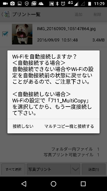 f:id:apicode:20160909145500j:plain