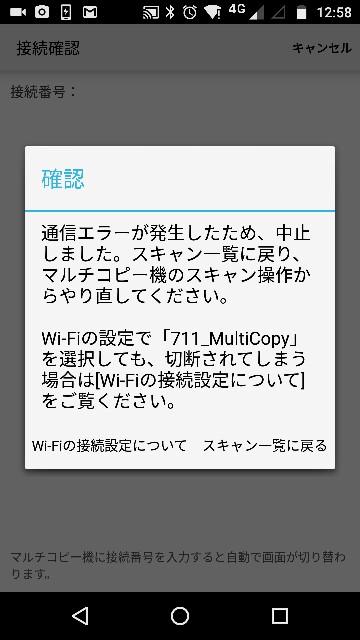 f:id:apicode:20160909145523j:plain