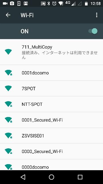 f:id:apicode:20160909145524j:plain