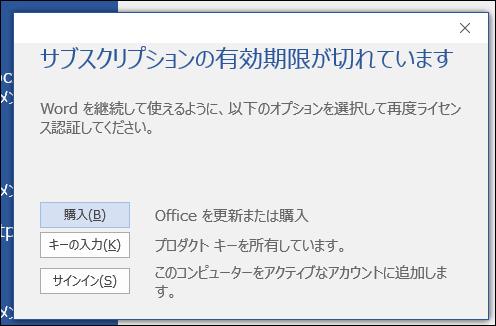 f:id:apicode:20160911205212p:plain