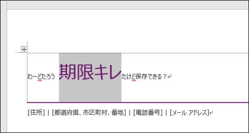f:id:apicode:20160911205617p:plain