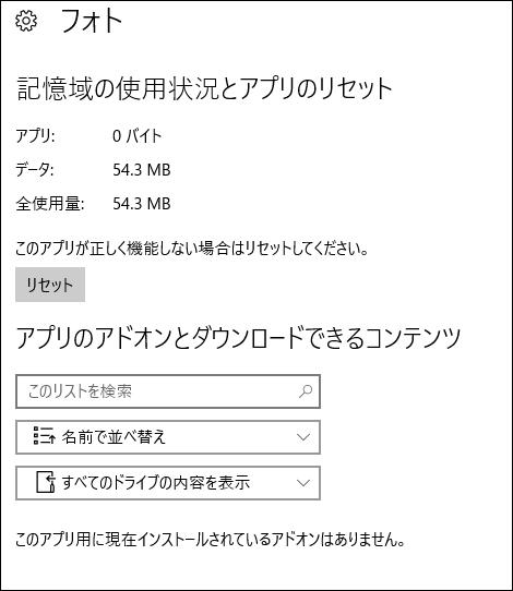 f:id:apicode:20160912100056p:plain