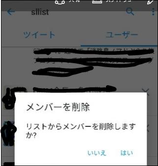 f:id:apicode:20160912203503p:plain